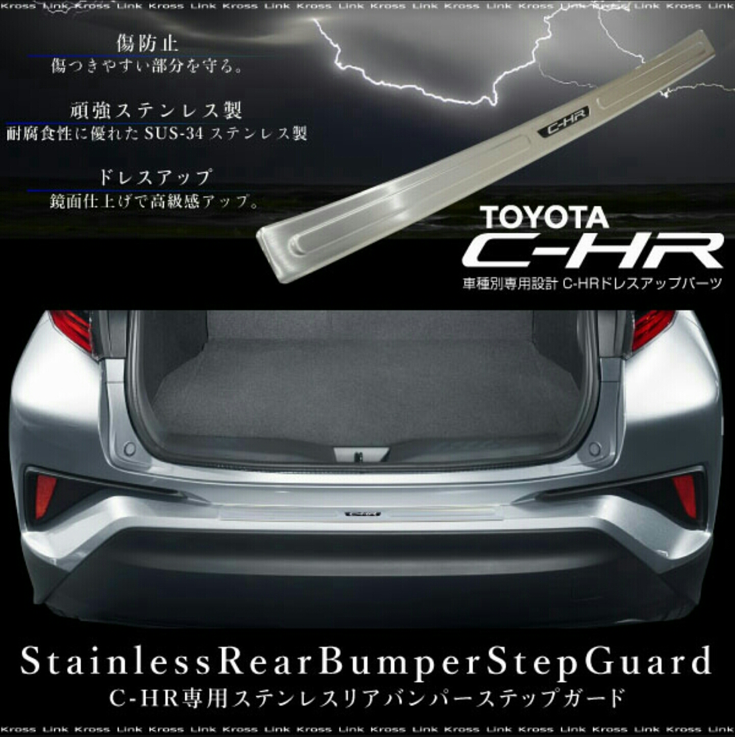 Protector Boot Outer Bumper