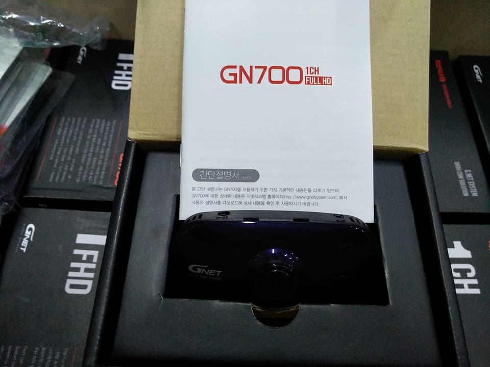 Gnet Front FULL HD 24 hours camera