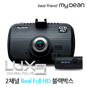 BEST RECOMMENDATION! myDean Lux9 -Korea