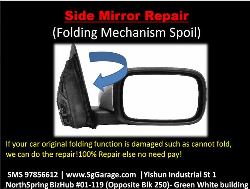 Side Mirror Folding Repair