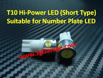 T10 ShortType Hi-Power LED (Short Type)