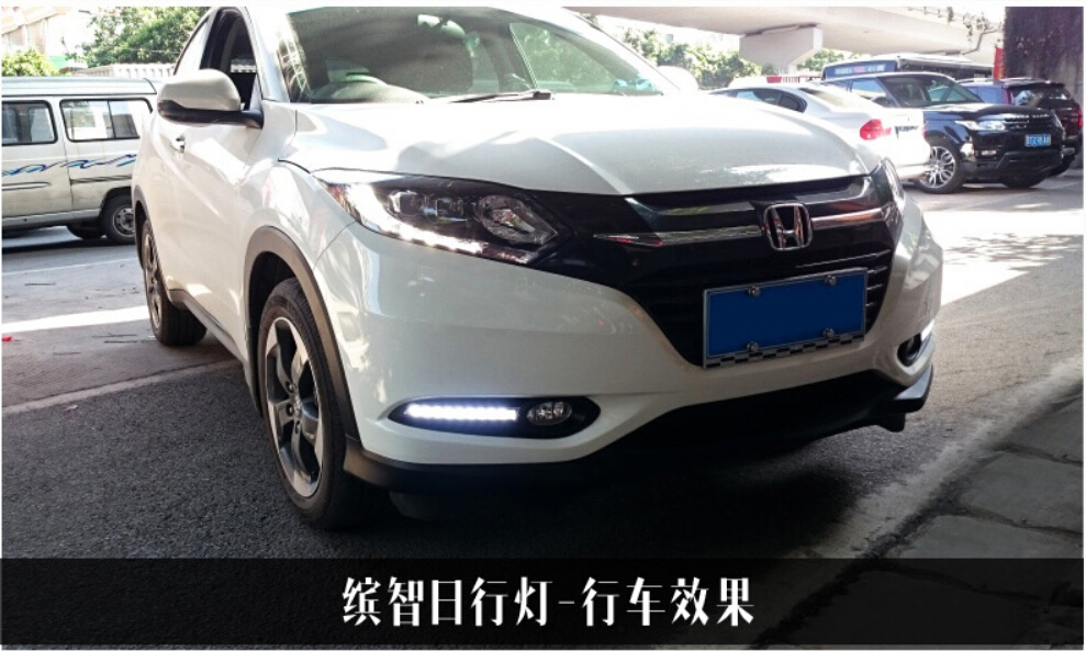 Day Running Light (DRL) Foglamp Cover (SUPER BRIGHT NOT TAOBAO!)